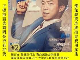 二手書博民逛書店罕見北京刊物:《壹號》創刊號(2012ND16K,封面人物:黃渤
