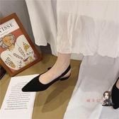 芭蕾單鞋 韓版芭蕾舞小單鞋女春夏尖頭淺口氣質學生網紅單鞋