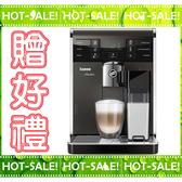 《立即購+贈好禮》Philips Saeco Moltio HD8869 飛利浦 2016年最新款 全自動 咖啡機