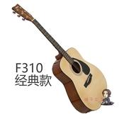 吉他 吉他民謠初學者入門電箱學生女男木吉他T