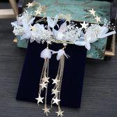 新娘頭飾  新娘婚紗頭飾森繫仙美超仙韓式發箍粉色耳環新款結婚配飾套裝 coco衣巷