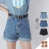短褲 反摺褲管單釦附皮帶高腰牛仔褲M-XL號-BAi白媽媽【301274】