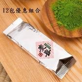 日本鹿耳島JAS抹茶粉 (慶喜) (30g 鋁箔袋X12)茶道烘焙兩用抹茶粉-無添加糖及綠茶粉/SGS檢驗合格進口
