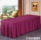 美容床罩美容院SPA純色壓花美容床罩四季通用高檔按摩床床罩親膚棉床套   【快速出貨】