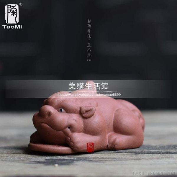 紫砂茶寵/招財小貔貅擺件LG-4500