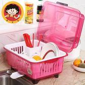 廚房帶蓋瀝水籃塑料碗碟架大號·樂享生活館liv