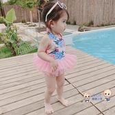泳衣 女童夏裝2019新款童裝小童女寶寶泳衣韓版連身衣兒童洋氣泳裝潮款 1色