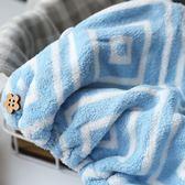 日式加大干發帽柔軟易干擦頭巾 易吸水兒童成人包頭巾【小梨雜貨鋪】