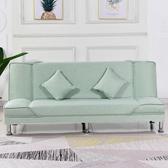 布藝懶人折疊沙發兩用客廳小戶型北歐風雙人三人簡約現代小沙 現貨快出YJT