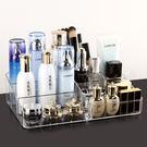 桌面化妝品收納盒 梳妝台透明創意口紅護膚品置物架