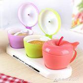 調味罐創意可愛小蘋果調味盒  塑膠調味罐  廚房調料盒 帶小勺子 酷斯特數位3C