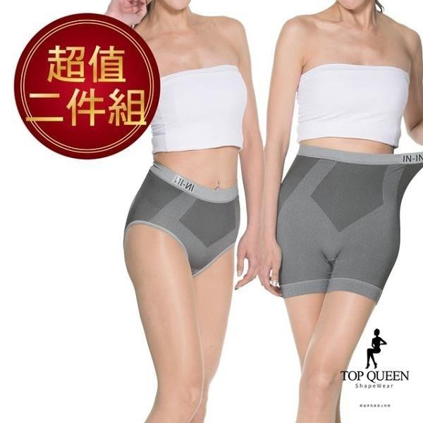 【南紡購物中心】【Top queen】竹炭銀纖維塑腹提臀美體褲(超值2件組)