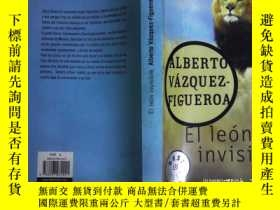 二手書博民逛書店El罕見león invisible (Spanish Edit