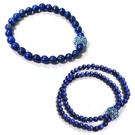 青金石圓珠藍色水鑽珠彈性手環