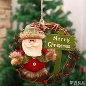 圣誕花環圣誕節裝飾品場景布置兒童禮物小禮品球圣誕樹掛件門掛飾