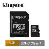 10片組 SDC4/8GB 金士頓 Micro SD TF 手機 平板 記憶卡 SDHC