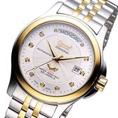 Ogival 愛其華 紳士真鑽機械錶-銀白/半金 3353AJMS