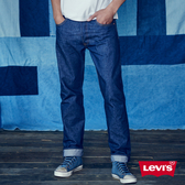 Levis 男款 上寬下窄 / 502 Taper牛仔長褲 / 原色丹寧 / 彈性布料 / 延續款