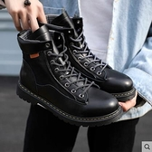 馬丁靴男保暖鞋男鞋高筒鞋英倫復古中筒靴子男冬季 - 風尚3C