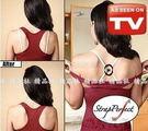 【內衣交叉扣】胸罩帶隱形扣/UP胸部扣/胸罩吊帶扣/藏內衣後背肩帶
