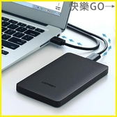 外接硬碟盒 筆記本硬碟盒子讀取2.5英寸SATA台式機固態SSD機械外置外接usb3.0行動硬碟