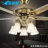 餐廳風扇燈木葉吊扇燈客廳歐式帶燈鐵葉電風扇燈的家用風扇吊燈 220vigo漾美眉韓衣