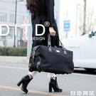 DITD男折疊手提旅行包拉桿包女商務大容量旅行袋行李包登機旅游包 自由角落