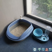 貓砂盆半封閉式貓廁所防外濺屎盆幼貓沙盆貓咪用品【千尋之旅】