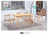 【MK億騰傢俱】CS935-1L葛麗絲4.3尺原木餐桌椅組(桌*1、椅*4)