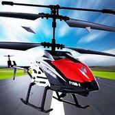 【耐摔】合金遙控飛機 充電直升機 航模無人機 兒童玩具男孩禮物 快速出貨