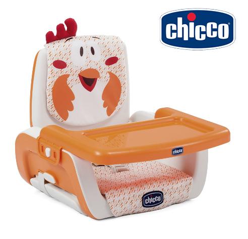 【愛吾兒】Chicco Mode 攜帶式兒童餐椅-咕咕公雞