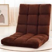 L型沙發榻榻米小單人休閒可折疊床上宿舍電腦臥室陽台飄窗靠背椅jj