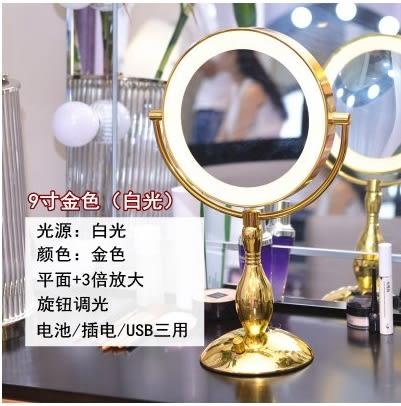 帶燈檯式化妝鏡LED化妝鏡浴室插電梳妝美容鏡 可調光