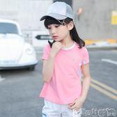 兒童運動T恤 兒童速干衣女童夏季短袖速干t恤透氣排汗中大童女孩戶外運動童裝 寶貝計畫