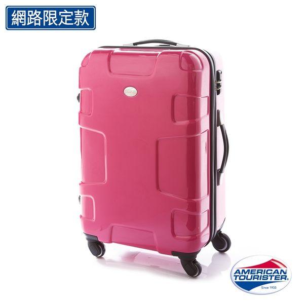 網路限定款_AT美國旅行者  25吋Puzzle Lite變形金剛硬殼四輪TSA行李箱(亮粉紅)