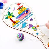 【BlueCat】兒童DIY繪畫木質球拍材料包