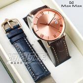 Max Max 義大利時尚 羅馬風情 簡約腕錶 贈真皮錶帶 藍寶石水晶 男錶 玫瑰金x咖啡 MAS7029-3