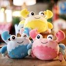 玩偶 可愛螃蟹公仔海洋館小號大閘蟹毛絨玩具創意有鉗人蟹子玩偶布娃娃【快速出貨八折搶購】