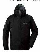 Mont-bell 日本品牌 GORE-TEX 單件式 防風防水外套 (1128531 BK 黑色 )