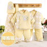 保暖套裝嬰兒衣服加厚棉衣新生兒禮盒套裝0-3個月6初生寶寶秋冬季用品  SQ12183『毛菇小象』
