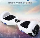 代步車  兩輪體感電動扭扭車成人智慧漂移思維代步車兒童雙輪平衡車 JD  coco衣巷