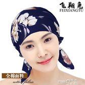 全棉睡帽純棉透氣夏季睡覺保暖薄夏天女光頭巾包頭套頭化療月子帽  (PINKQ)