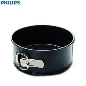 【原廠盒裝公司貨】飛利浦 CL13025 PHILIPS 氣炸鍋專用蛋糕模 適用HD9230/HD9240/HD9642/HD9220