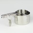 刻度杯量杯加厚304不銹鋼量杯4件套烘焙量勺匙量具刻度杯茶匙食物稱熱油小鍋2月8日 快速出貨