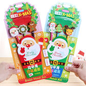 【BlueCat】X-MAX聖誕節橡皮擦3支鉛筆組/兒童文具禮物