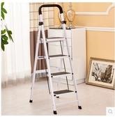 師家用梯折疊梯人字梯加厚鋁合金鋼管踏板梯工程梯【【白色4 步】 禮包】
