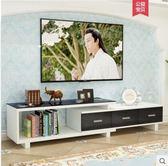 電視櫃鋼化玻璃伸縮電視機櫃茶幾組合現代簡約小戶型客廳烤漆尺寸LX 【新品特惠】