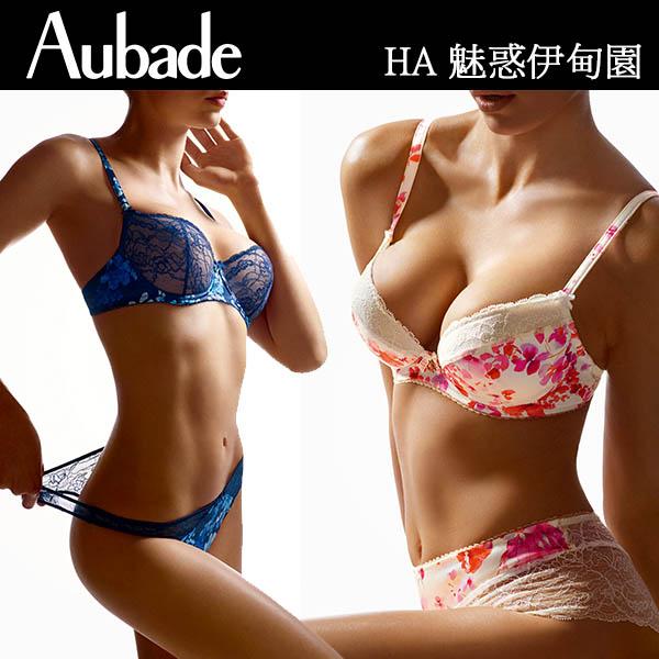 Aubade-魅惑伊甸園B-E印花蕾絲薄襯內衣(牙白)HA