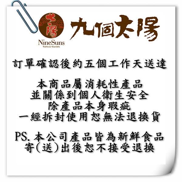 【九個太陽】超人氣養生竹炭太陽餅18入禮盒(全素) 含運價530元