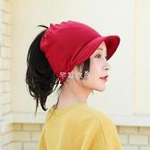 時裝帽子女潮氣質新款全棉季針織包頭帽圍脖套帽化療帽防寒保暖 快速出貨